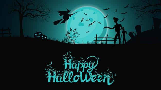 Halloween-achtergrond, sjabloon met nachtlandschap met grote blauwe volle maan, zombie, heksen en pompoenen.