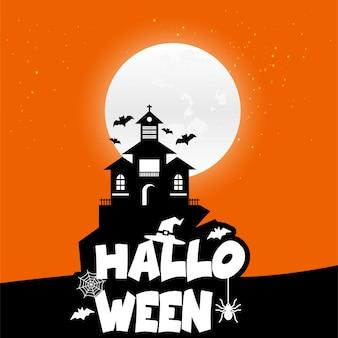 Halloween achtergrond vectoren
