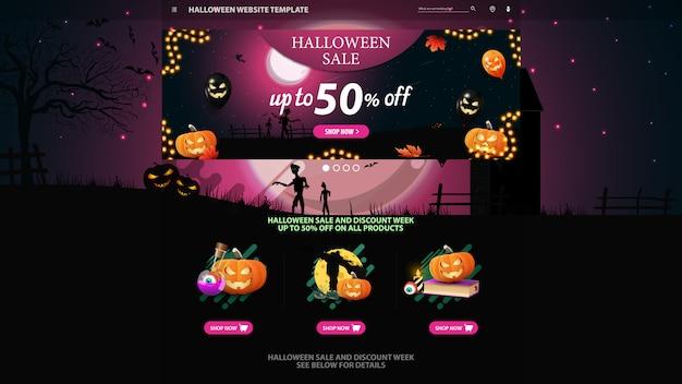 Halloween-banner voor de website met kortingsbanner