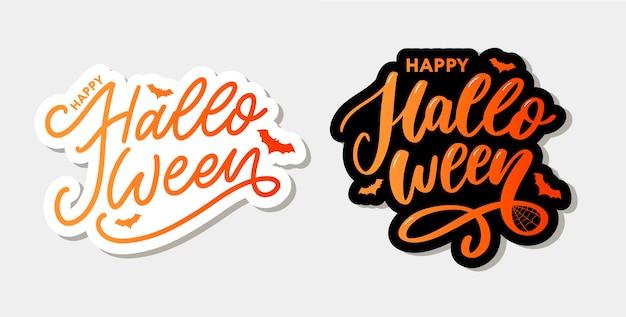 Halloween belettering wenskaart kalligrafie tekst penseel zwart