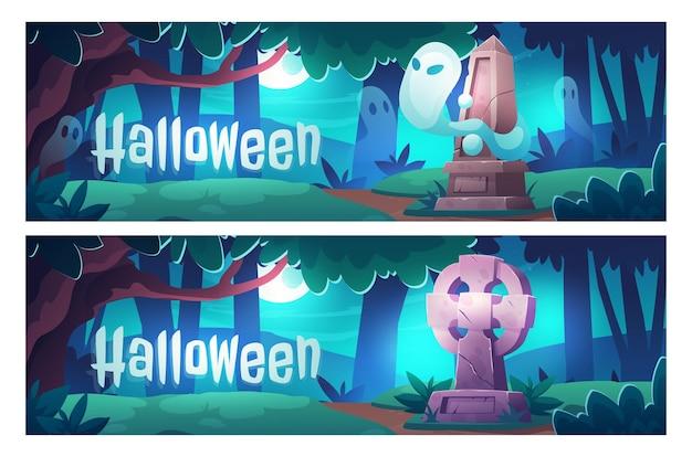 Halloween cartoon banners begraafplaats met geesten 's nachts oude kerkhof met grafstenen in middernacht bos met gebarsten kruis monument graftombes en griezelige geesten op bos achtergrond