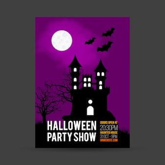 Halloween-de kaart van de partijuitnodiging met donkere vector als achtergrond
