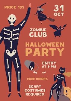 Halloween feest partij platte poster vector sjabloon