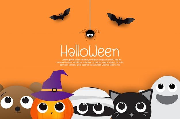 Halloween-feestachtergrond.