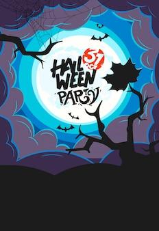Halloween-feestmalplaatje met kalligrafische inscriptie