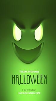 Halloween-feestontwerpsjabloon, met eng monster en plaats voor tekst. vectorillustratie