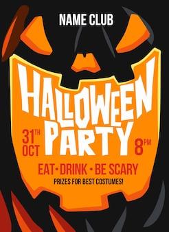 Halloween-feestposter. jack o lantern