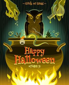 Halloween illustratie - heks kookt gifdrankje in ketel
