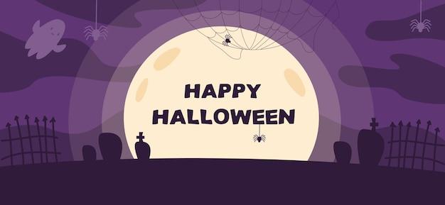 Halloween in het maanlicht. horizontale banner.