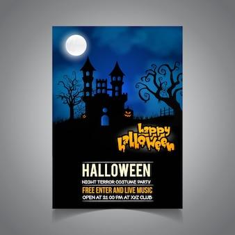 Halloween kaart uitnodiging. halloween kaart poster. halloween kaart illustratie.