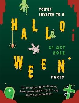 Halloween-kaartsjabloon voor feestuitnodigingen