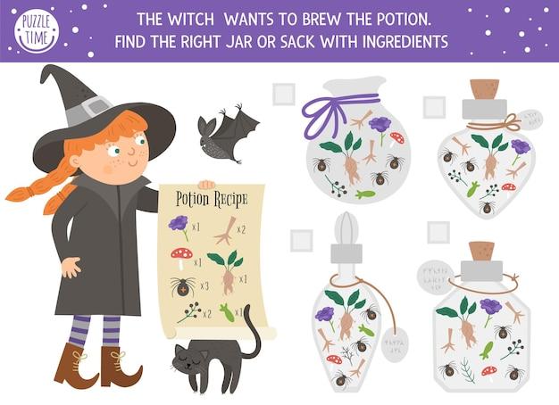 Halloween-matchingspel met ingrediënten voor heks en toverdrank. herfst wiskunde activiteit voor kleuters. educatief afdrukbaar telwerkblad met leuke grappige elementen voor kinderen