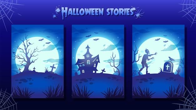 Halloween nacht achtergronden, illustraties in blauwe kleuren. verzameling. gloeiende maan, zombie, heks