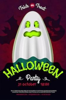 Halloween nacht feest flyer. poster voor uw feest.