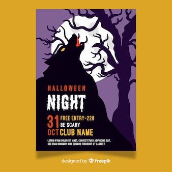Halloween nacht feest sjabloon folder