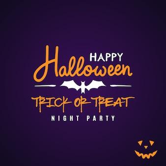 Halloween-partij flyer ontwerp.