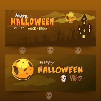 Halloween-partij lange de partijillustratie van de banner