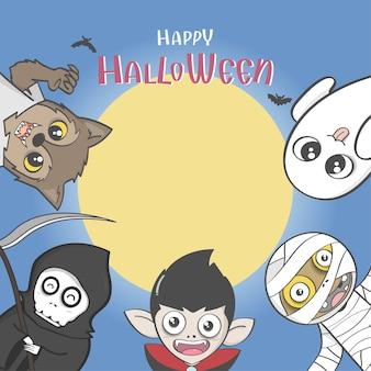 Halloween-partijaffiche met groep leuk halloween-kostuum. vector en illustratie