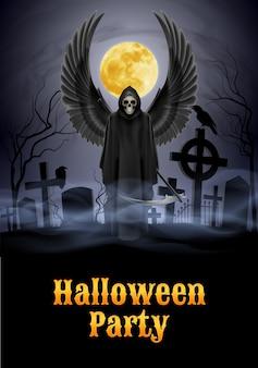 Halloween party illustratie