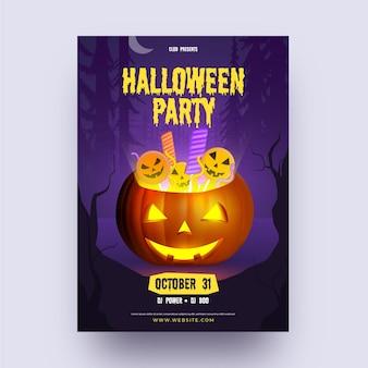 Halloween party poster sjabloon