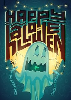 Halloween poster. illustratie