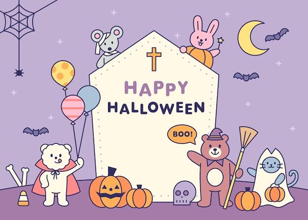 Halloween-postersjabloon leuke halloween-dierfiguren begroeten rond een grafsteen