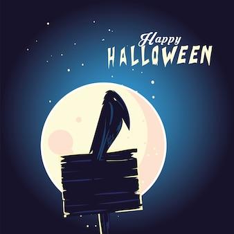 Halloween-raafbeeldverhaal op houten bannerontwerp, vakantie en eng thema