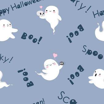 Halloween spoken naadloze patroon blauwe boe griezelig eng schattig kawaii geest achtergrond