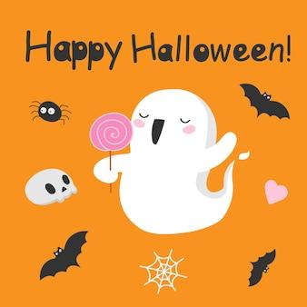 Halloween-spook met lolly in schattige kawaii-stijl grappig lachende samhain-spook met pompoen