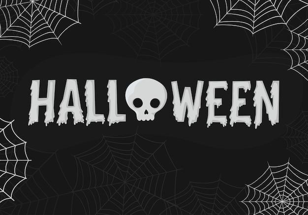 Halloween-tekst met schedelbeeldverhaal en spinnenwebbenontwerp, vakantie en eng thema