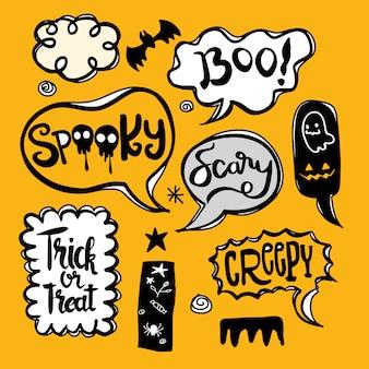 Halloween-tekstballonnen die met tekst worden geplaatst: spookachtig, truc of bedreiging, griezelig, eng enz. vector geïsoleerde illustratie