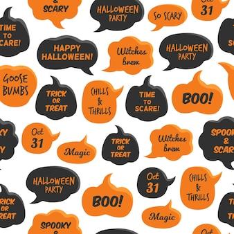 Halloween tekstballonnen. zwart en oranje komische zeepbel met happy party magische heks, 31 okt en boo, naadloze patroon op witte achtergrond, creatief ontwerp textiel, inwikkeling, behang vector textuur