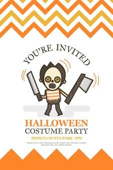 Halloween-uitnodigingskaart voor kostuum partij cartoon