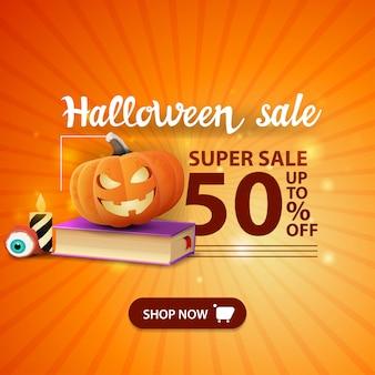 Halloween uitverkoop, -50% korting, oranje moderne banner met spreukenboek en pompoen jack