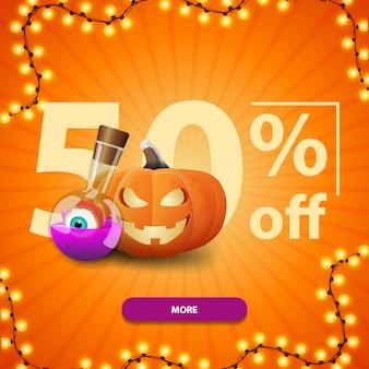 Halloween uitverkoop, tot 50% korting, vierkante oranje kortingsbanner met knop, pompoen jack en toverdrank
