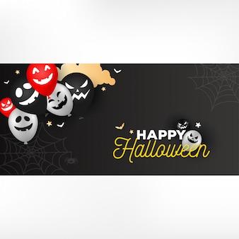 Halloween-van het de partijconcept van vakantiedecoratie van de de luchtballon het duivelsgezicht op zwarte