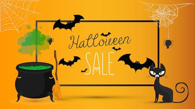 Halloween verkoop banner. halloween-attributen. zwarte kat, kokende ketel met toverdrank.