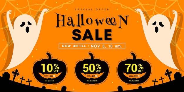 Halloween verkoop banner sjabloon achtergrond vector Premium Vector