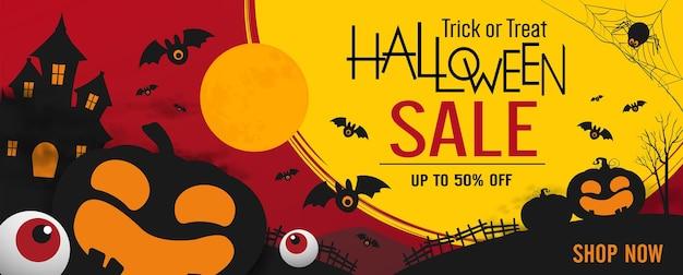Halloween verkoop banner vector ontwerp halloween pompoenen op donkere achtergrond voor wenskaart banner p