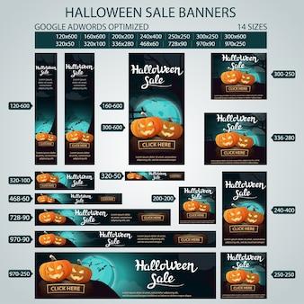 Halloween verkoop banners. Premium Vector