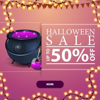 Halloween-verkoop, vierkante roze kortingsbanner met knoop, slinger en heksenpot met drankje