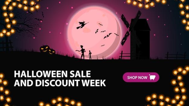 Halloween-verkoopbanner en kortingsweek, horizontale kortingsbanner met roze nachtlandschap