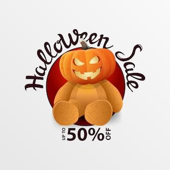 Halloween-verkoopbanners met pompoen jack
