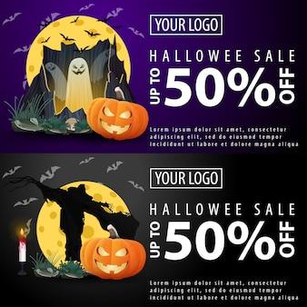 Halloween-verkoopbanners met pompoen jack Premium Vector