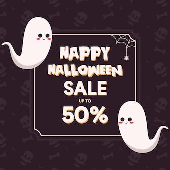 Halloween-verkoopsjabloon met schattige spookillustratie