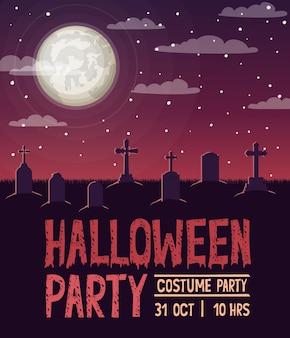 Halloween-vieringskaart met begraafplaatsscène