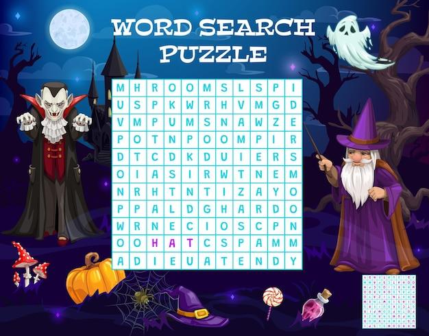 Halloween woord puzzelspel werkblad of quiz raadsel met vampier en heks geesten. halloween-snoepjes en pompoen op woordzoekpuzzel voor kinderen, spookkasteel en tovenaar, spinnenweb en vleermuizen