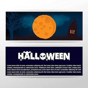 Hallowen partij borchure ontwerp vector