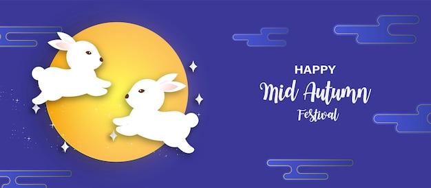 Halverwege de herfstfestivalbanner met schattige konijnen en de maan in papierstijl