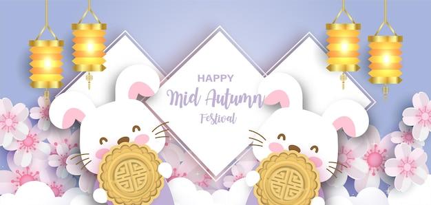 Halverwege de herfstfestivalbanner met schattige konijnen en een mooncake in papierstijl